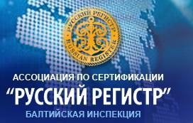 Сертификация систем менеджмента качества, экологии, системы проф. безопасности и охраны труда