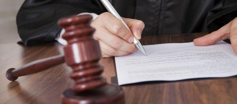 Рассмотрение апелляций, жалоб и споров