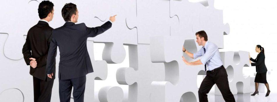 Интегрированные системы менеджмента (ИСМ)